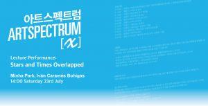Leeum Artist Talk 2016